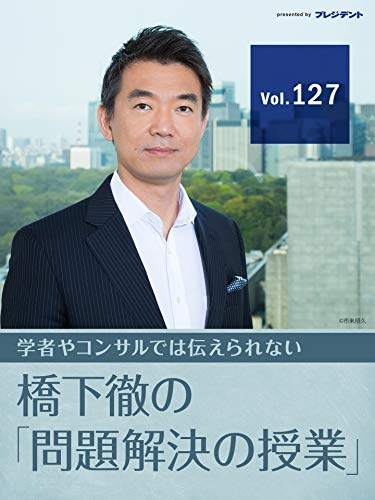 "Amazon.co.jp: 【韓国徴用工問題(1)】日本には法的""ケンカ""の用意が ..."
