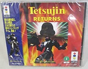 Tetsujin RETURNS 【3DO】