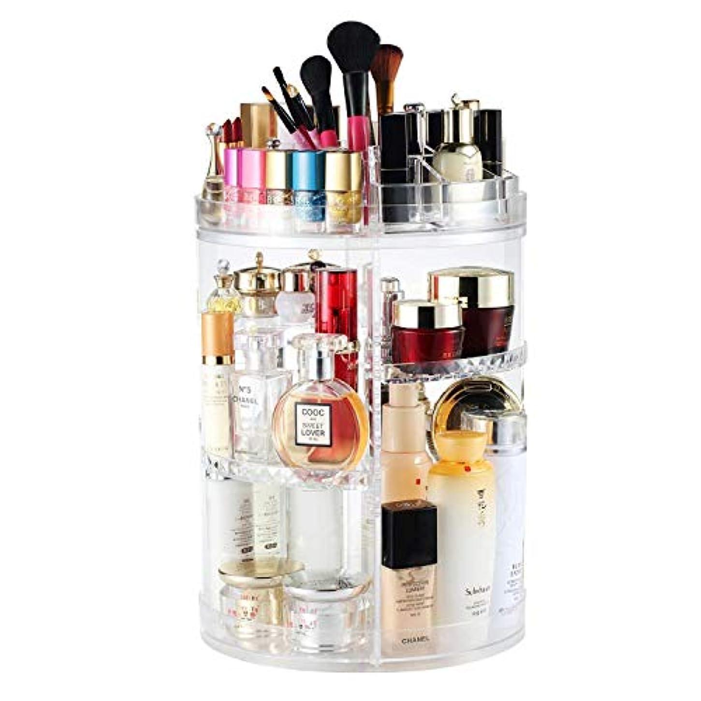 温室納税者プロットコスメ収納 回転Boxalls 化粧品収納ボックス 大容量 調節可能 メイクボック360度回転 组み立て簡単なコスメ メイク収納ケース 高透明度 丸洗いでき 化粧品 入れ