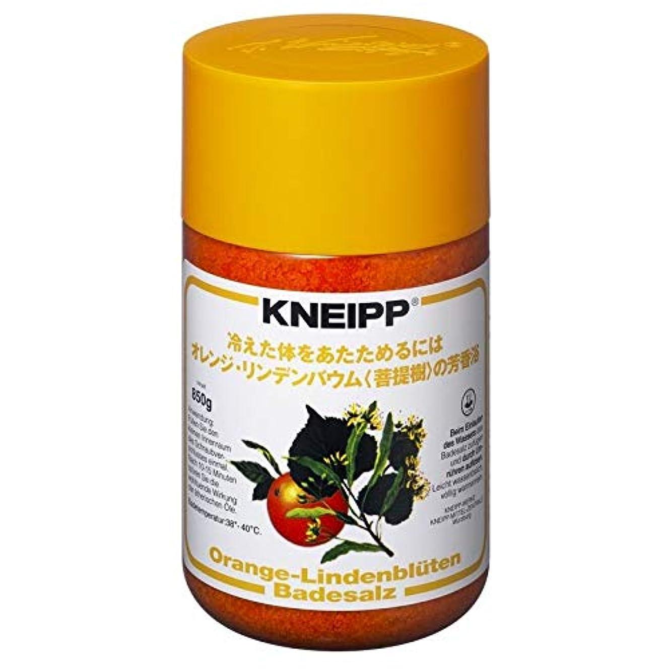薬を飲むアピール速度クナイプバスソルトオレンジ?リンデンバウムの香り 850g 2個セット