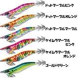 ヨーヅリ アオリーQエース ラトル 3.0号の画像