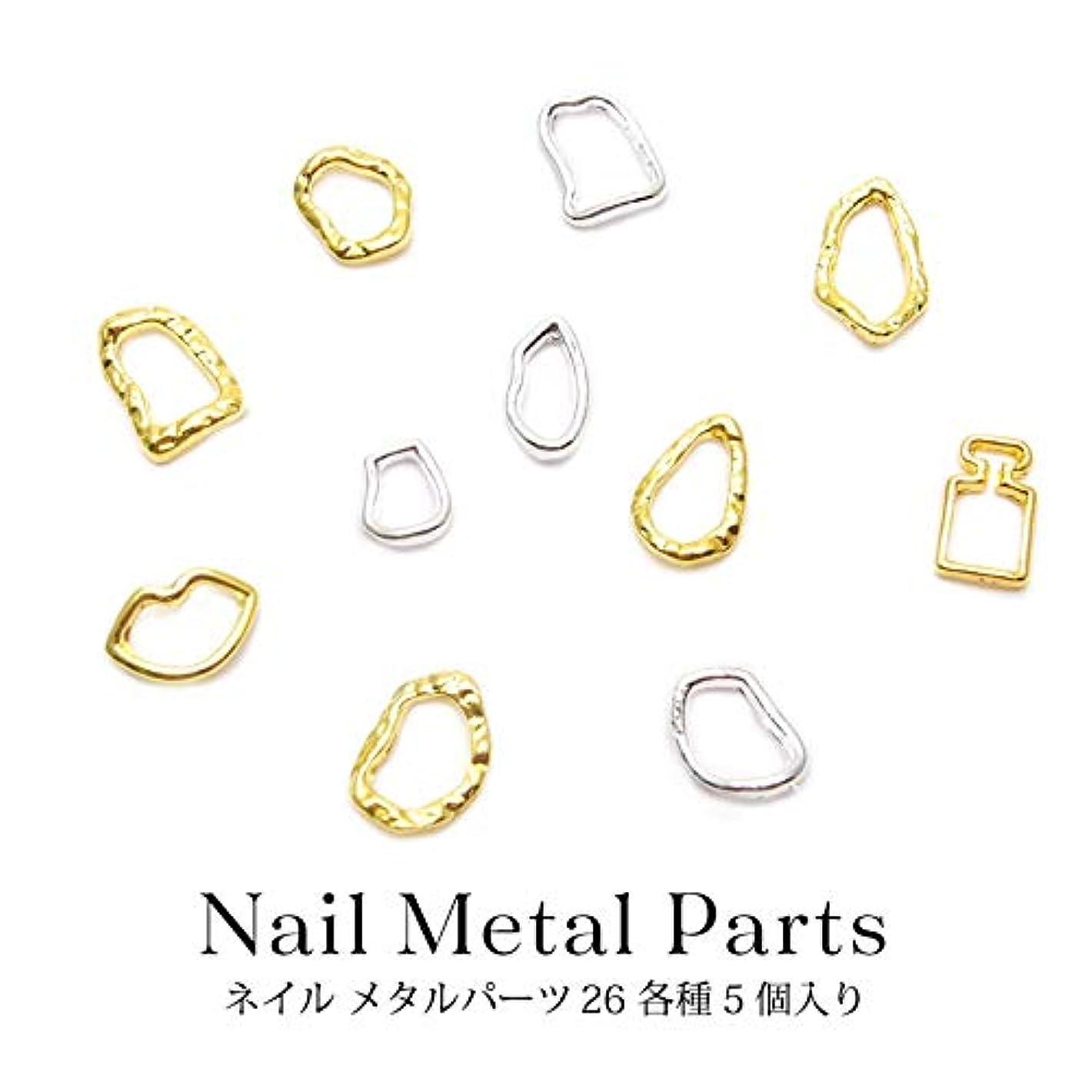 なにもっとパンツネイル メタルパーツ 26 各種 5個入り (ゴールド, 5.変形 デザイン オーバル)