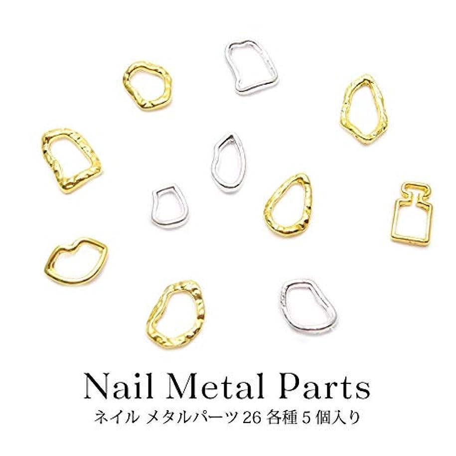 ラジウムチューリップ広範囲ネイル メタルパーツ 26 各種 5個入り (ゴールド, 2.変形 デザイン ラウンド 小)