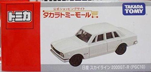 タカラトミーモール限定 トミカ 日産スカイライン2000GT-R非売品