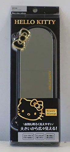SEIWA Car Accessory Hello Kitty B /& G face Room mirror KT501 KT501