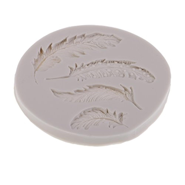 Homyl 羽毛 シリコーン金型 DIY フォンダンマット ケーキ飾る ベーキングツール