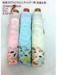 ノーブランド品 折畳傘 婦人 ポリエステルシルクプリントキャンデー柄軽量丸ミニ折畳雨傘