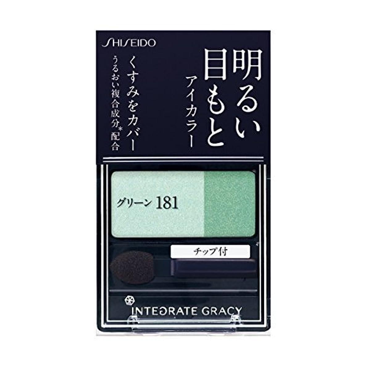 評価するギャップミュージカルインテグレート グレイシィ アイカラー グリーン181 2g×3個
