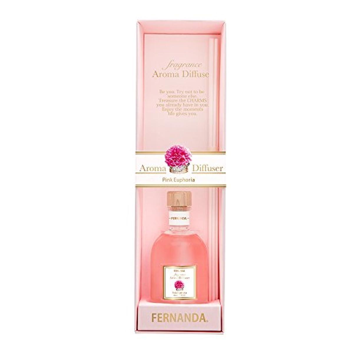例上昇不快FERNANDA(フェルナンダ) Fragrance Aroma Diffuser Pink Euphoria (アロマディフューザー ピンクエウフォリア)