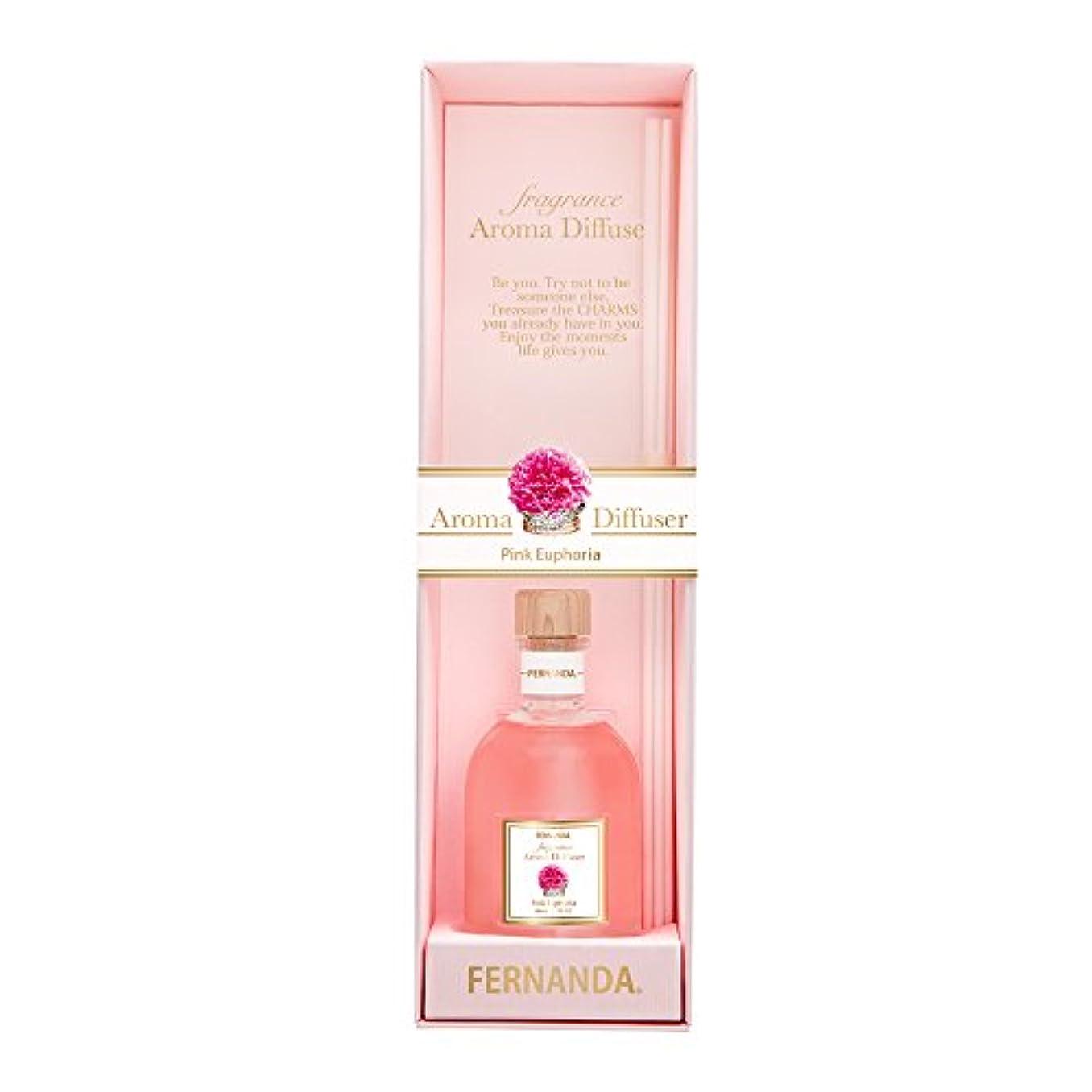 時制故障政府FERNANDA(フェルナンダ) Fragrance Aroma Diffuser Pink Euphoria (アロマディフューザー ピンクエウフォリア)