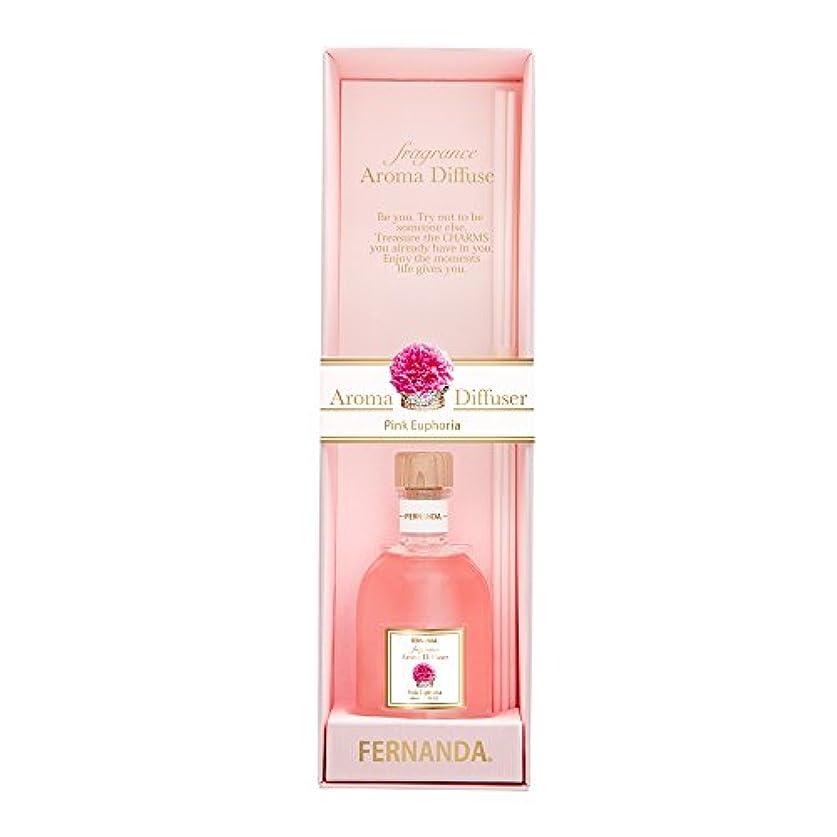 民兵効果厚くするFERNANDA(フェルナンダ) Fragrance Aroma Diffuser Pink Euphoria (アロマディフューザー ピンクエウフォリア)