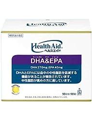 森下仁丹 ヘルスエイド®DHA&EPA 90日分(90袋) [機能性表示食品]