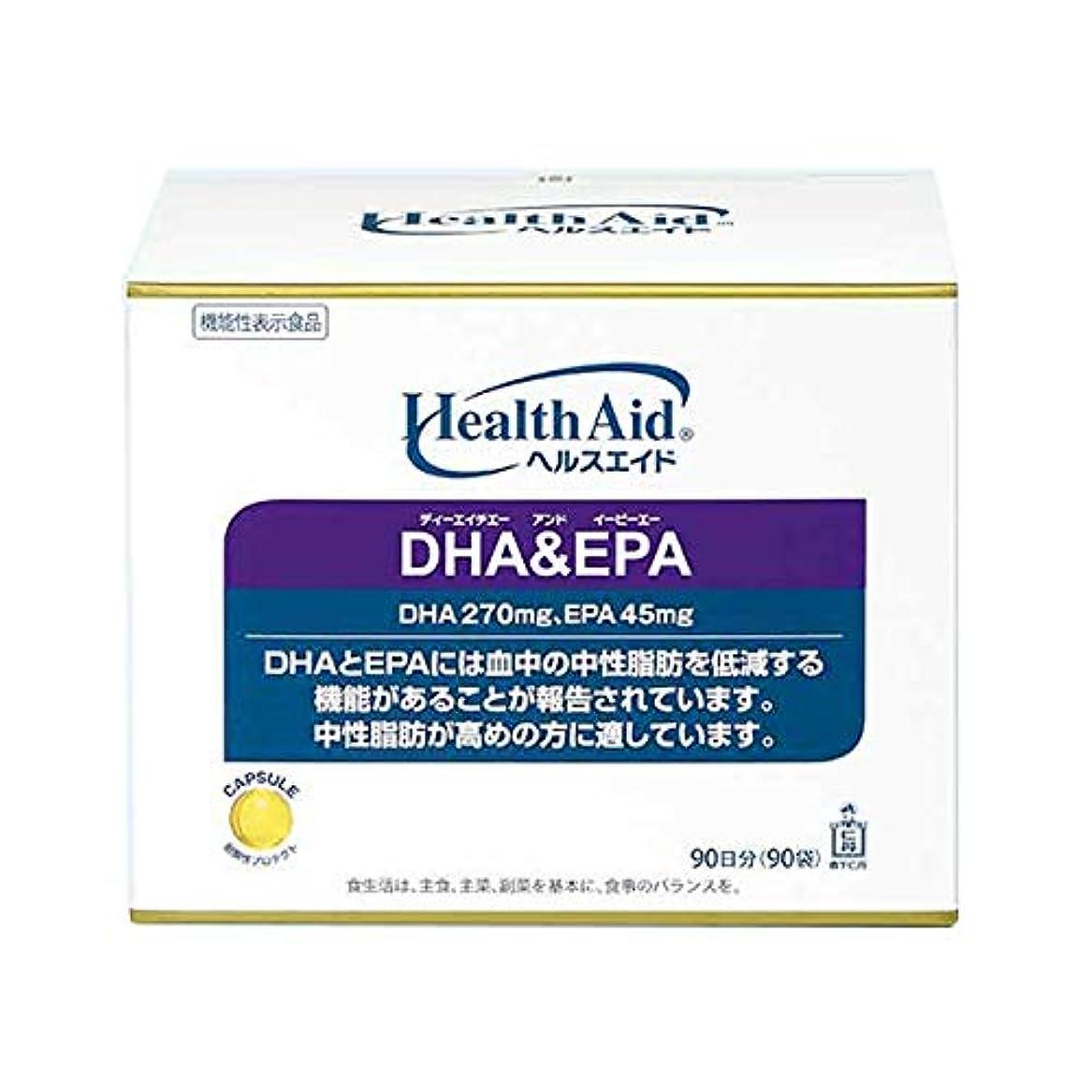 十ラテン細心の森下仁丹 ヘルスエイド®DHA&EPA 90日分(90袋) [機能性表示食品]