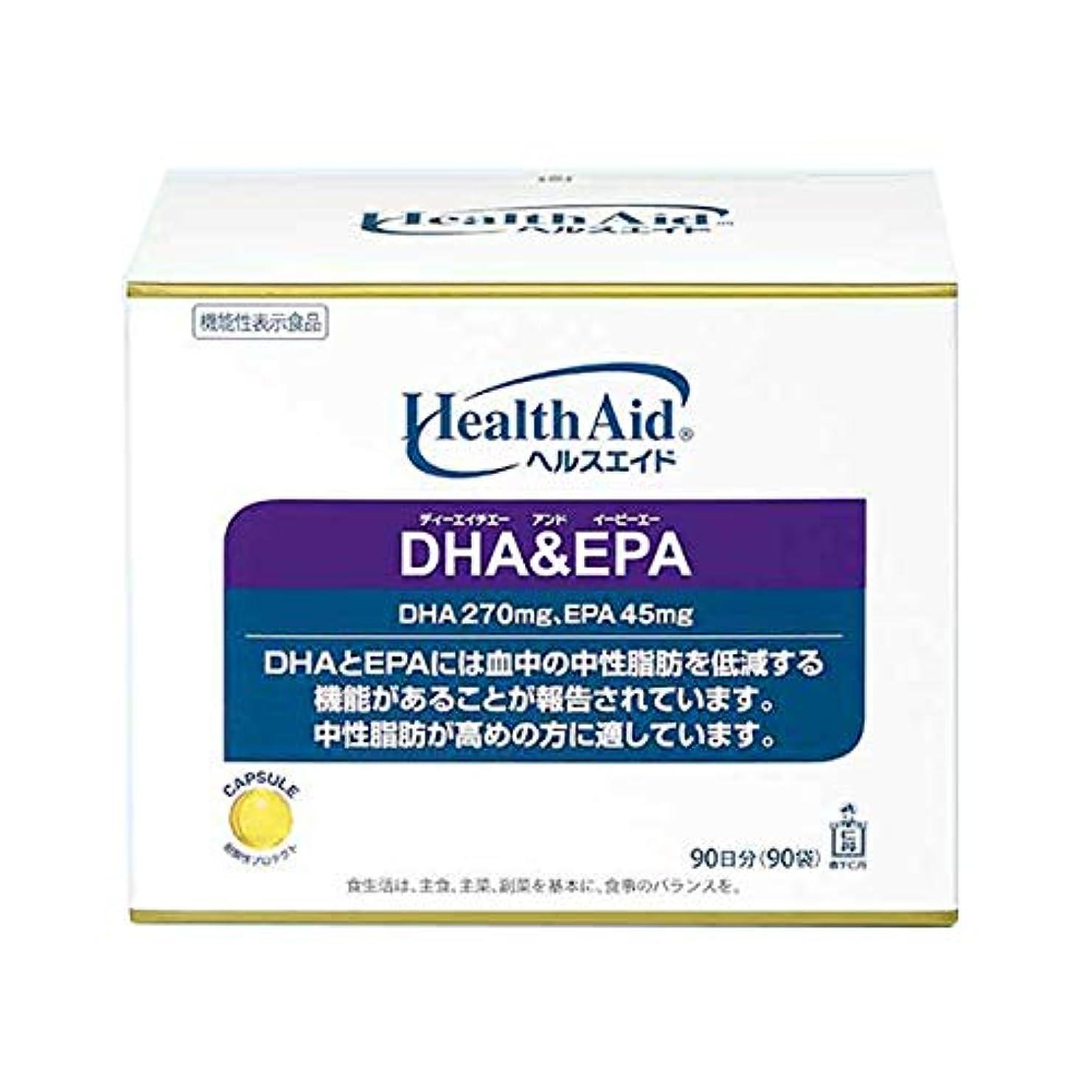 漫画パターン信じる森下仁丹 ヘルスエイド®DHA&EPA 90日分(90袋) [機能性表示食品]