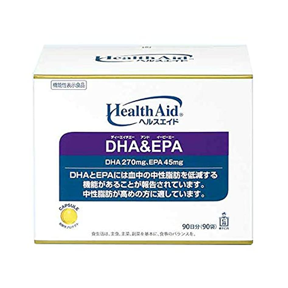 想定する倍増横に森下仁丹 ヘルスエイド®DHA&EPA 90日分(90袋) [機能性表示食品]