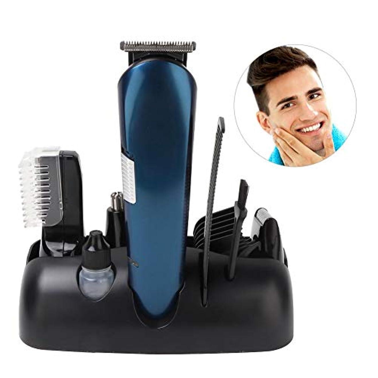 ウェーハシネウィそうでなければ男性用グルーミングキット、鼻毛トリマーを持つ男性用の多機能電動シェービングカミソリ、1本のブラシ、4本の櫛、ひげ剃り、オイルボトルなど