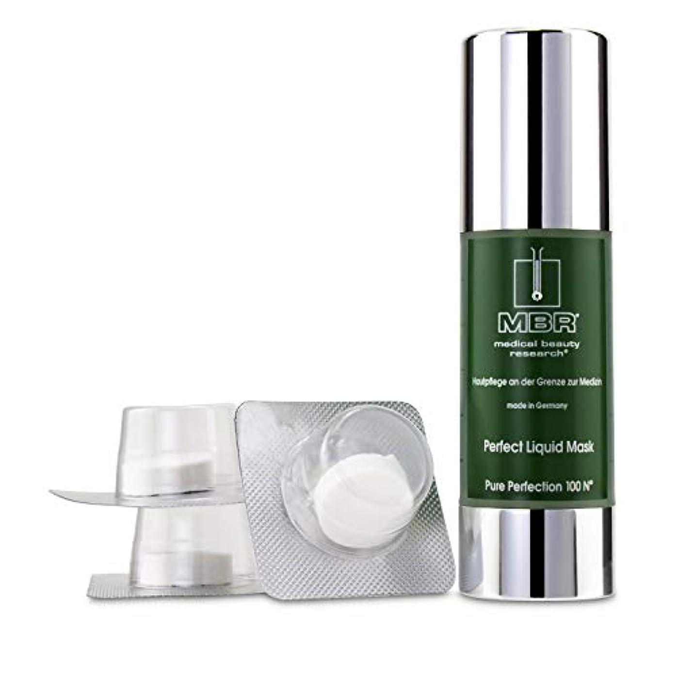 スチール放射する経済MBR Medical Beauty Research Pure Perfection 100N Perfect Liquid Mask 6applications並行輸入品