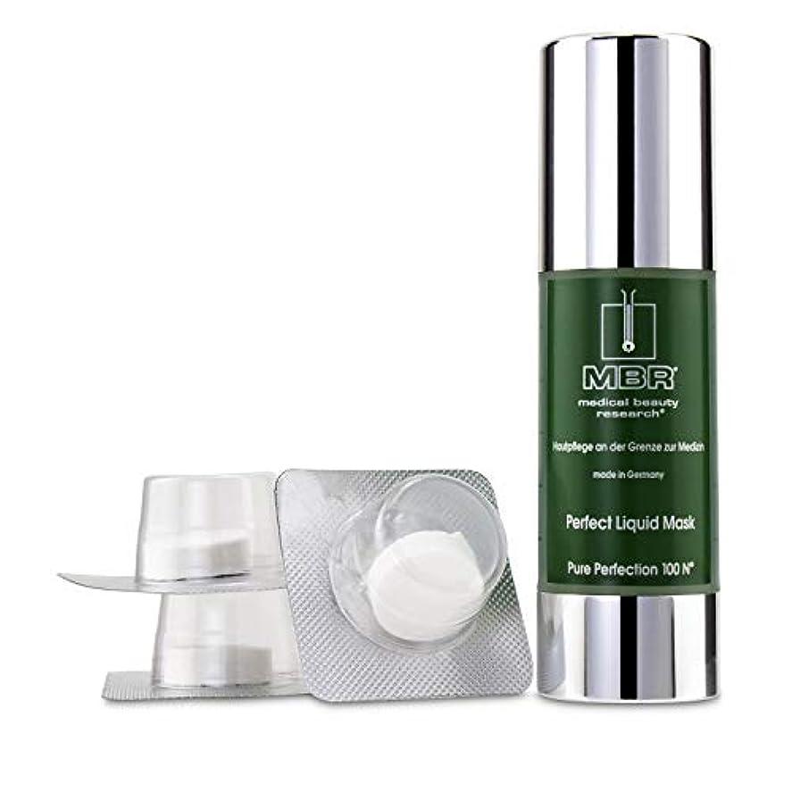 貫通する腹痛エレベーターMBR Medical Beauty Research Pure Perfection 100N Perfect Liquid Mask 6applications並行輸入品