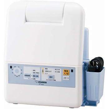 象印 ふとん乾燥機 マット&ホース不要 ブルー RF-AA20-AA
