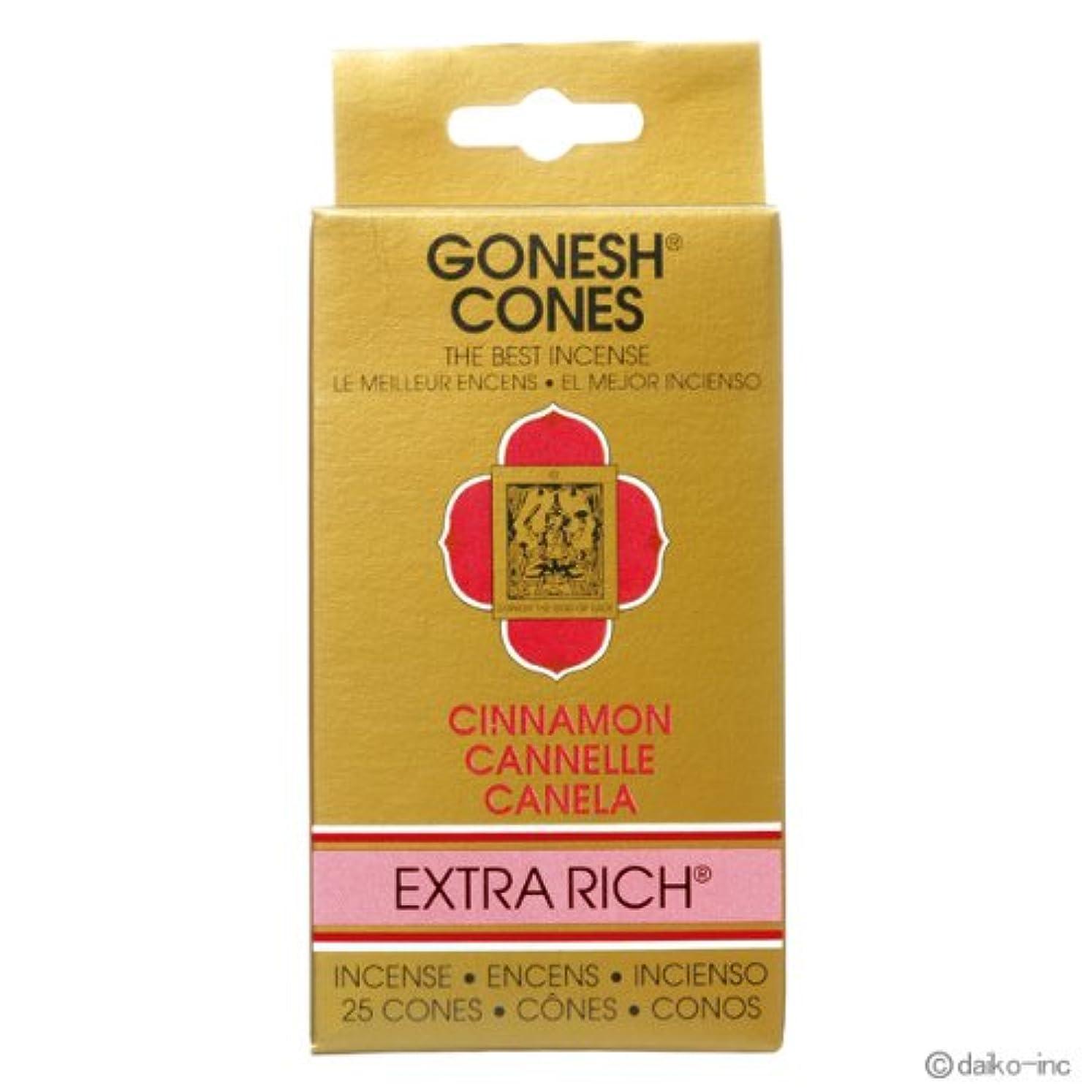 火傷薬知覚するガーネッシュ GONESH エクストラリッチ ココナッツ お香コーン25ヶ入 6個セット
