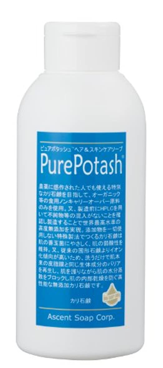 主流パース学期食用の無農薬油脂使用 ピュアポタッシュヘア&スキンケアソープ(さっぱりタイプ)250g 3本セット