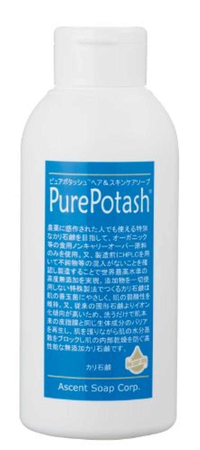 祖母光沢受益者食用の無農薬油脂使用 ピュアポタッシュヘア&スキンケアソープ(さっぱりタイプ)250g 3本セット