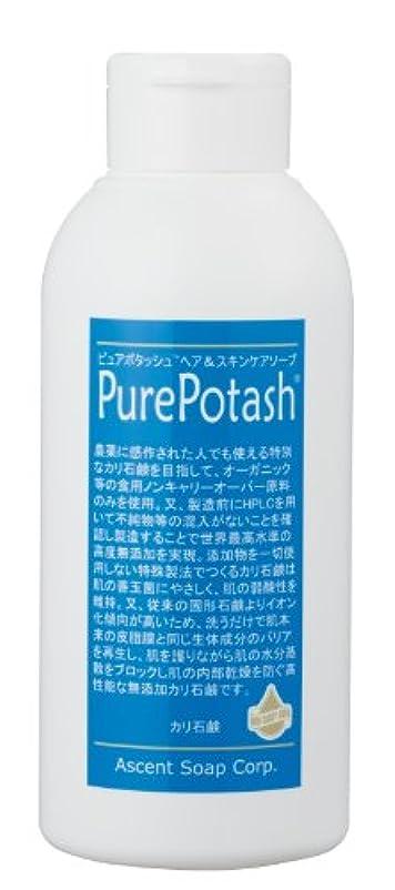 ミュート安心させる毎日食用の無農薬油脂使用 ピュアポタッシュヘア&スキンケアソープ(さっぱりタイプ)250g 3本セット