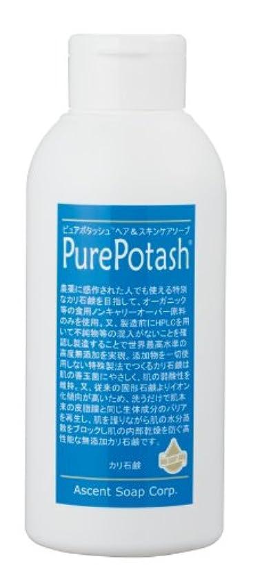 勤勉な前書き付録食用の無農薬油脂使用 ピュアポタッシュヘア&スキンケアソープ(さっぱりタイプ)250g 3本セット