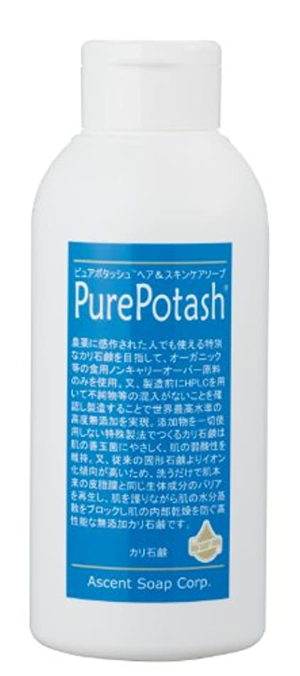 粘着性バイアス闘争食用の無農薬油脂使用 ピュアポタッシュヘア&スキンケアソープ(さっぱりタイプ)250g 3本セット