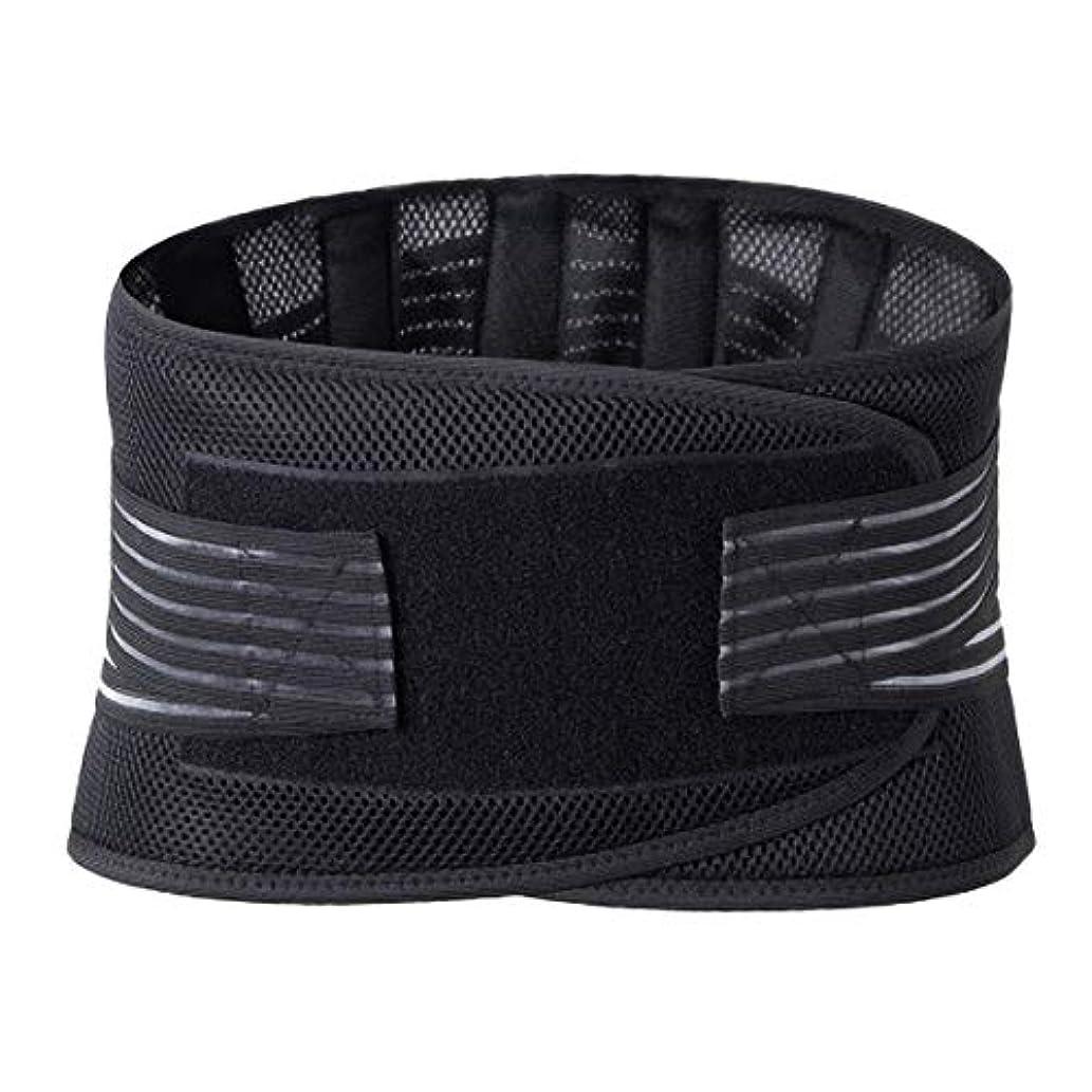 ブロック静的ステレオタイプランバーウエストサポートバックブレースベルトウエストサポートブレースフィットネススポーツ保護姿勢補正装置再構築