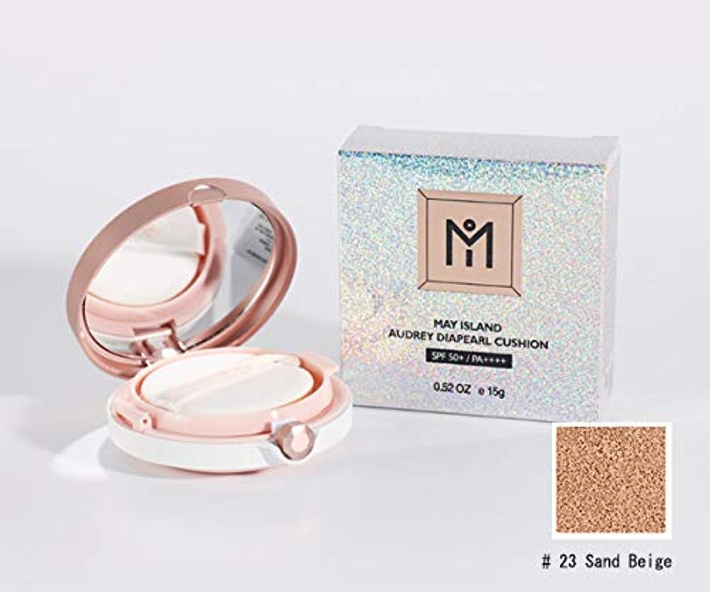 修理工精緻化少数[MAY ISLAND] AUDREY DIAPEARL CUSHION[#23.Sand Beige] ダイヤモンドパールクッション SPF50+/ PA++++[美白、シワの改善、紫外線遮断3の機能性化粧品]韓国の人気...