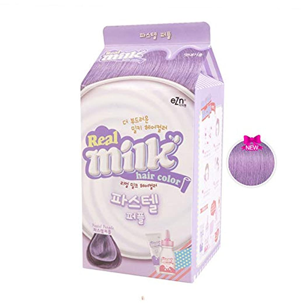 ディベート期待して支援する(Pastel Purple) パステル ヘア 4カラー 染色 牛乳 たんぱく Real 栄養 Real Smooth 紫外線遮断剤含有 Hair Dye 並行輸入