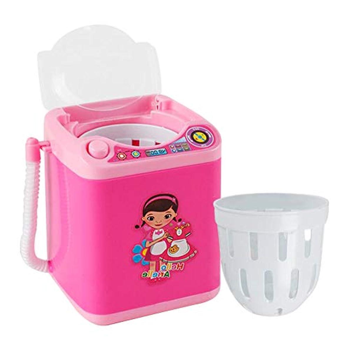 できない広い図書館JUEJI ミニ洗濯機 多機能 化粧ブラシ ワッシャー 遊ぶ 就学前 子供 化粧道具 おもちゃ (ピンク)