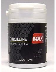 シトルリン MAX 27000mg 120粒 アルギニン マカ BCAA 他多数配合 男性用 サプリ