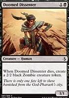Doomed Dissenter - Foil - Amonkhet