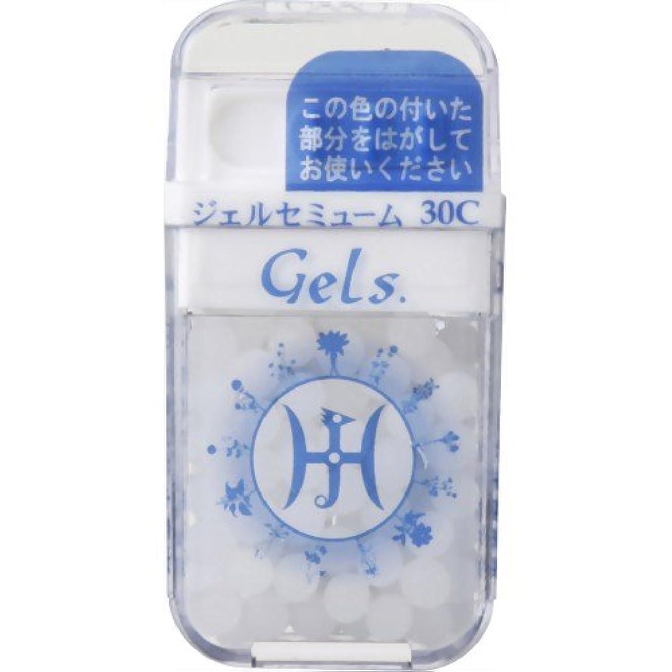 金曜日野球香水ホメオパシージャパンレメディー Gels.  ジェルセミューム 30C (大ビン)
