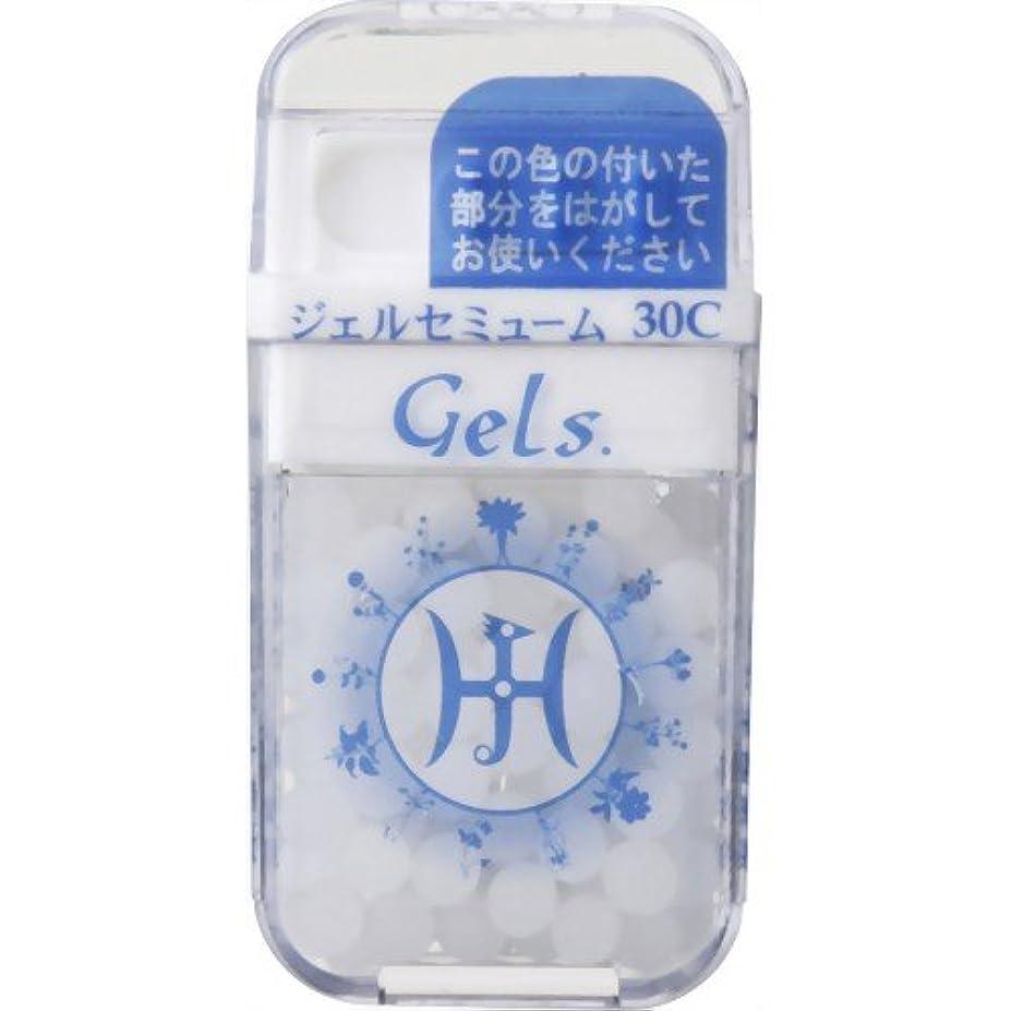 くちばしひもサーバホメオパシージャパンレメディー Gels.  ジェルセミューム 30C (大ビン)