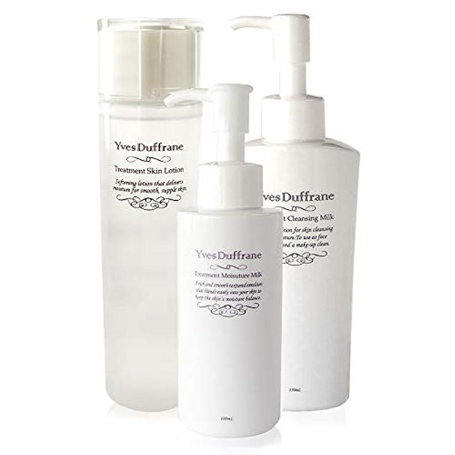 セラミド 化粧品 スキンケア セット/クレンジングミルク 化粧水 乳液/セラミド アミノ酸 配合/自然派コスメ イヴデュフラン