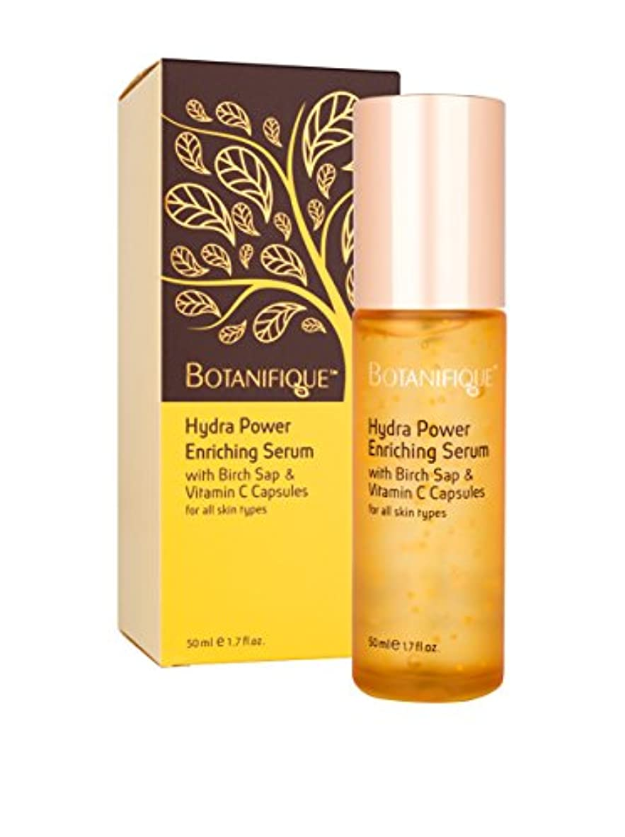 ママと組む精神医学Botanifique Hydra Power Enriching Serum 50ml/1.7oz並行輸入品