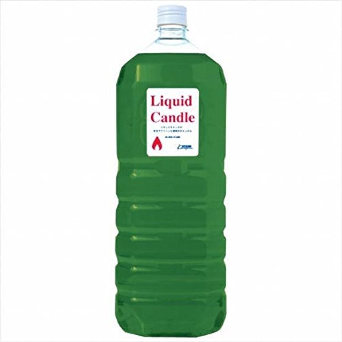 脱臼するスカルクガードカメヤマキャンドル(kameyama candle) リキッドキャンドル2リットル 「 グリーン 」