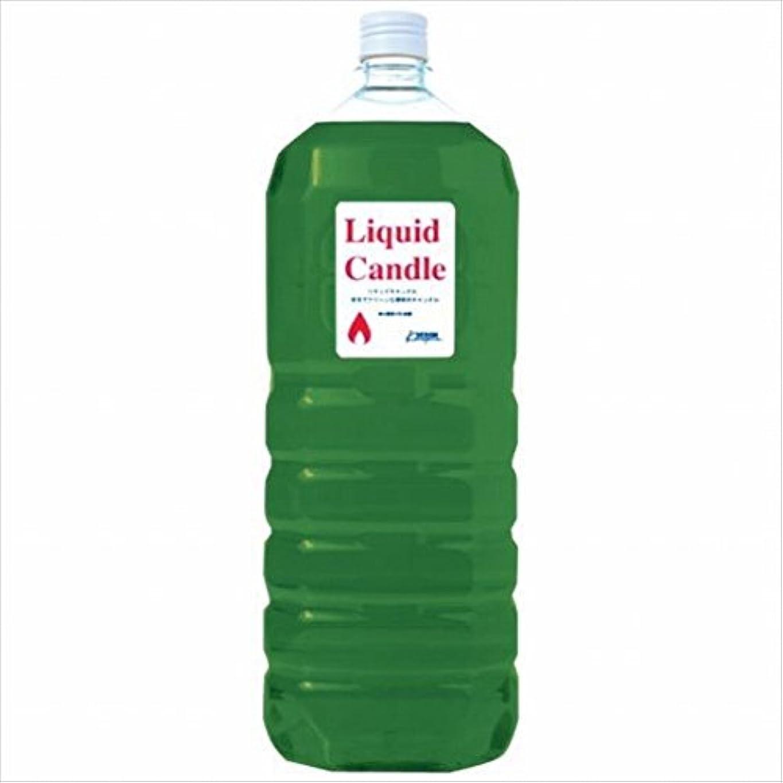 メンタリティ浸したスコットランド人カメヤマキャンドル(kameyama candle) リキッドキャンドル2リットル 「 グリーン 」