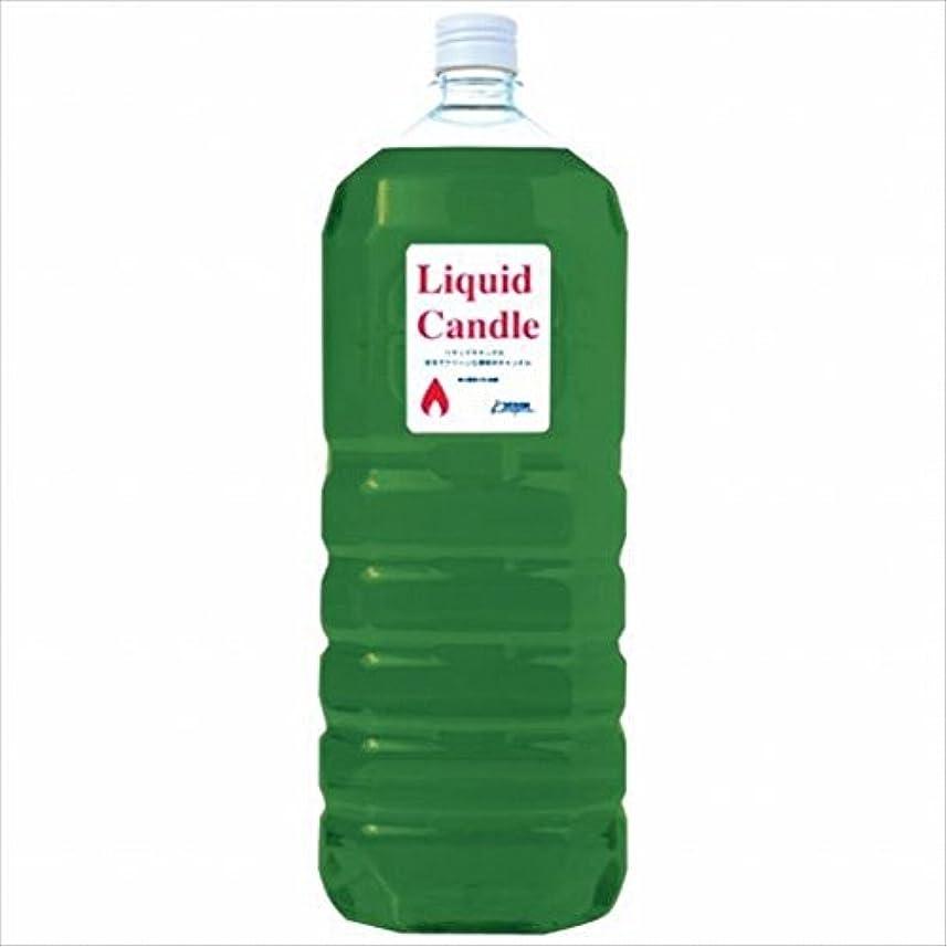 カメヤマキャンドル(kameyama candle) リキッドキャンドル2リットル 「 グリーン 」