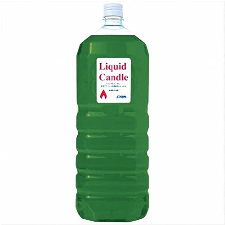 何もない実際のジェスチャーカメヤマキャンドル(kameyama candle) リキッドキャンドル2リットル 「 グリーン 」