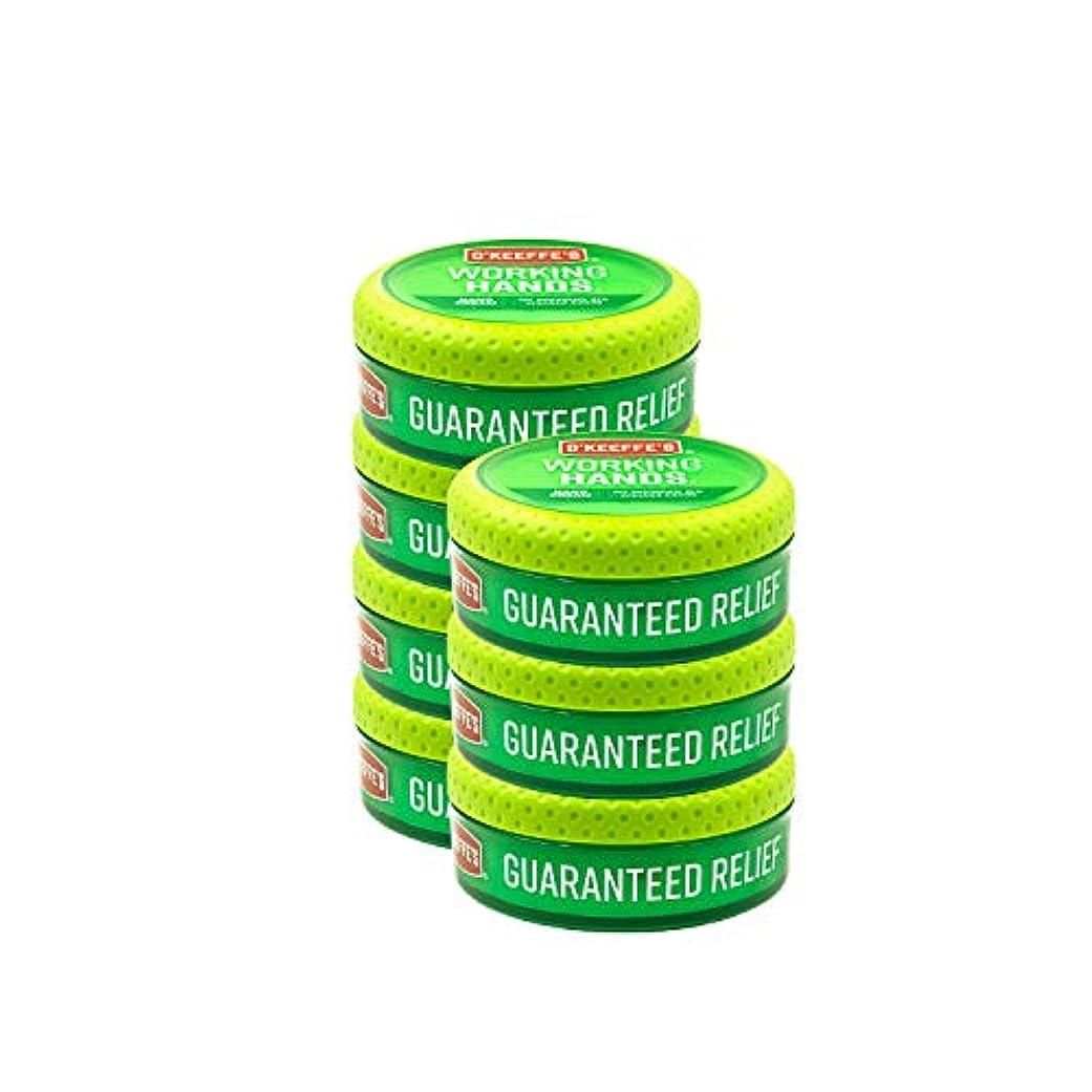 晴れこれらテンションO ' Keeffe 's Working Hands Hand Cream, 3.4オンス、Jar 7 - Pack K0350002-7 7