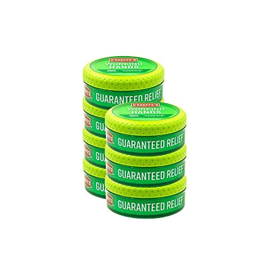 成功する溢れんばかりの許可O ' Keeffe 's Working Hands Hand Cream, 3.4オンス、Jar 7 - Pack K0350002-7 7