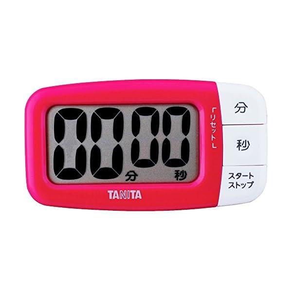 タニタ でか見えプラスタイマー100分 フレッシ...の商品画像