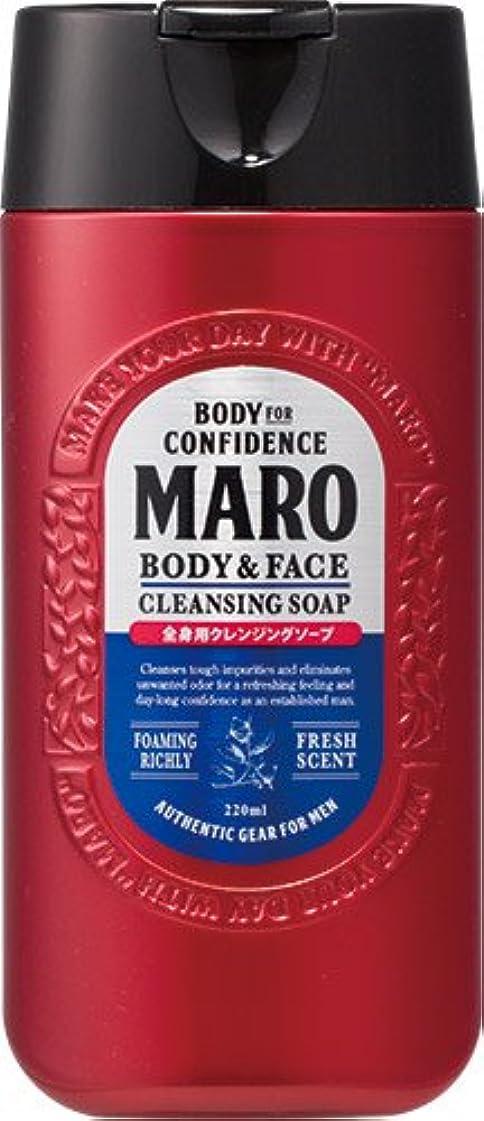 滑りやすい薬を飲む終点MARO 全身用 ボディソープ ミニボトル 220ml