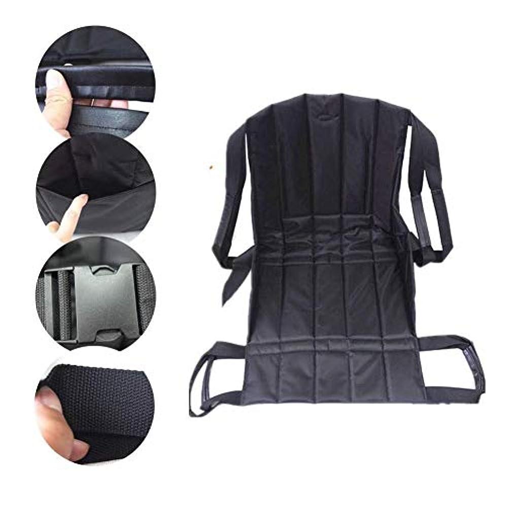 スリップシューズ看板リストランスファーボードスライドベルト-患者リフトベッド支援デバイス-患者輸送リフトスリング-位置決めベッドパッド