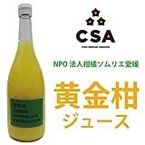 ソムリエ 黄金柑ジュース 720ml