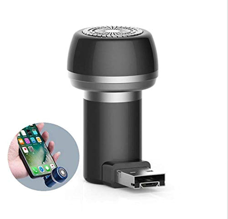 パラナ川魅力的コンペXAHWL ミニ シェーバー 携帯電話 Micro/Type-c/USB+Micro 脱毛器
